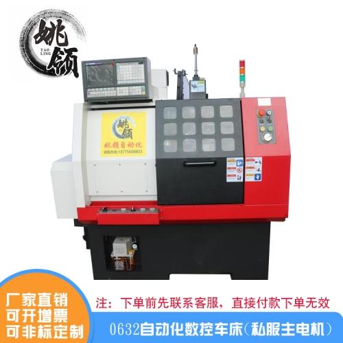 0632自动化数控车床(私服主电机)