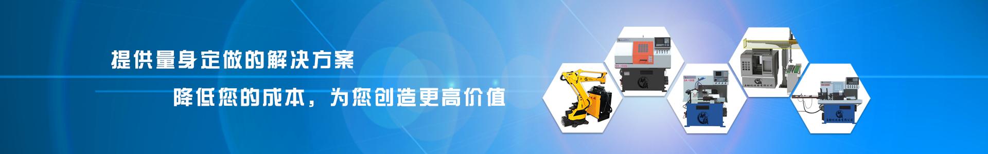 工业机器人厂家